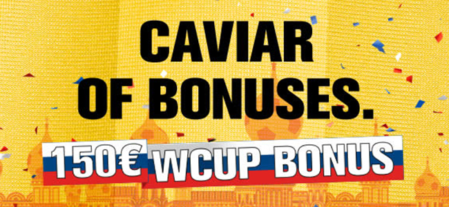 Interwetten presents World Cup bonus of 150 EUR!