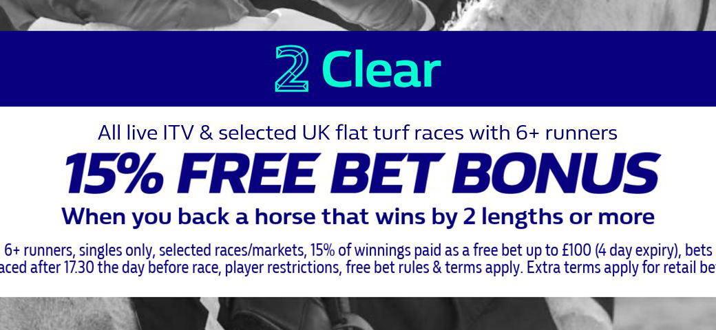 William Hill and 2 Clear present their joint promo offer!