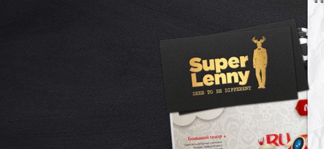Super Lenny bookmaker has a welcome offer just for you!