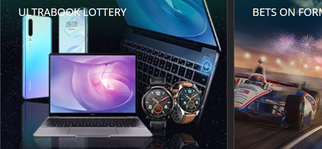 Win a brand new Ultrabook from Betwinner bookmaker!