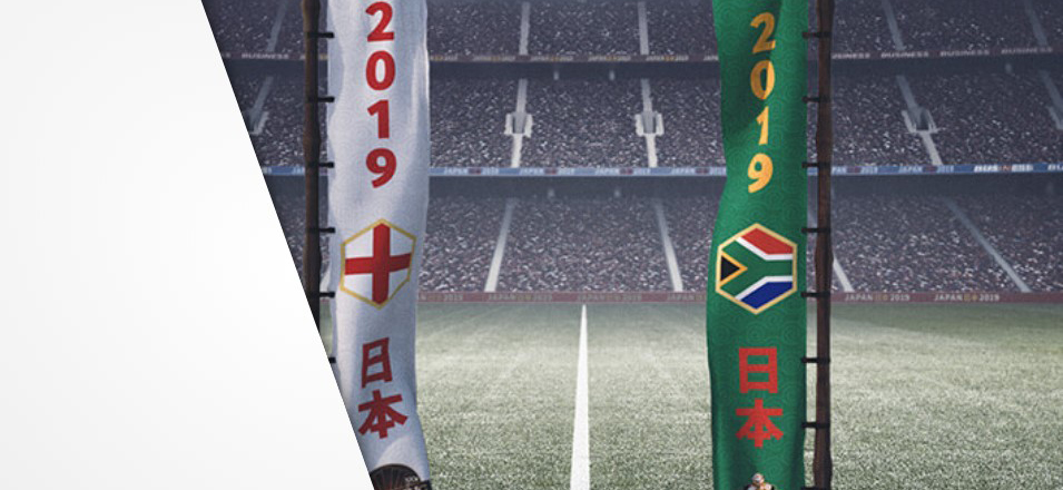 Back Your Team Rugby World Cup with Betway!