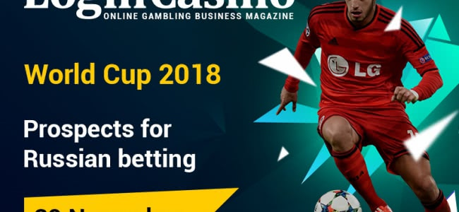 Login Casino to conduct an online conference World Cup 2018